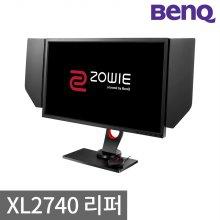 [포토후기작성시 1만원상품권][리퍼]벤큐 ZOWIE XL2740 아이케어 게이밍 모니터 240Hz