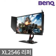 [리퍼] 벤큐조위 XL2546 240Hz 게이밍모니터
