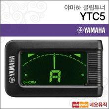 [견적가능] 야마하 클립 튜너 YAMAHA Tuner YTC5 클립온 진동튜너