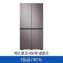 BESPOKE 4도어 냉장고 RF85T9131T1 [871L]