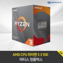[청구할인가능][공식대리점] AMD 라이젠 3 3100 마티스 정품