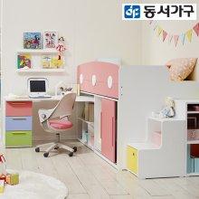 도모 벙커침대+수납계단+2000가드+미니h형책상세트+슬라이딩옷장+슈퍼싱글 매트리스 DF637834