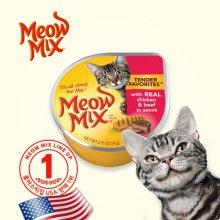[미유믹스] 고양이캔 리얼 치킨과 비프 78G 24캔
