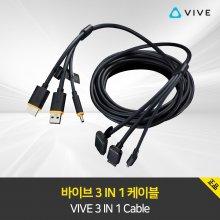 HTC 바이브 3-IN-1 케이블 / HTC VIVE CE 전용 / 제이씨현정품