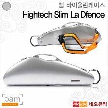 [견적가능] 뱀 바이올린 케이스 Bam Hightech Slim La defence VN