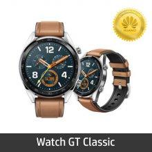 화웨이 워치GT 클래식 WATCH-GT Classic