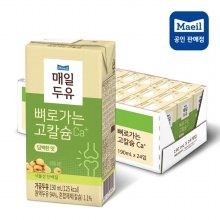 뼈로가는 칼슘두유 담백한맛 190ml 24팩