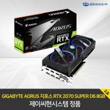 GIGABYTE AORUS 지포스 RTX 2070 SUPER D6 8GB