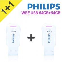 필립스 USB메모리 64GB 1+1