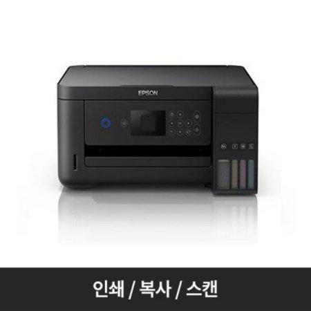 [단순변심 반품상품] 컬러 무한잉크젯 복합기[L4160][잉크젯포함/33ppm]
