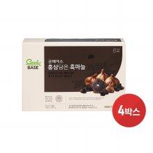쇼핑백증정 / 굿베이스 홍삼담은 흑마늘 50mlx30포 3+1 (총4박스)