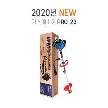 2020 NEW 미쓰비시 가스예초기 PRO-23 (우의+오일+날)