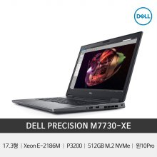 M7730 Xeon 델노트북 모바일웍 전문가용 쿼드로 윈10프로 17.3형