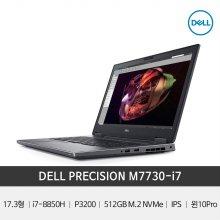 M7730 i7-8850H 델노트북 [전문가용 쿼드로 윈10프로 17.3형IPS]
