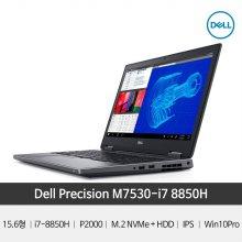 M7530 i7-8850H 델노트북/쿼드로P2000/15.6IPS/윈10프로/3년보증