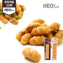 허닭 비엔나 소시지 혼합 2종 30팩 (오리지널+청양고추)