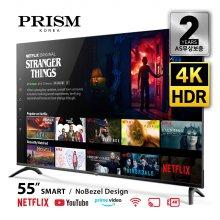 139.7cm 스마트 UHDTV PTI55ULC HDR