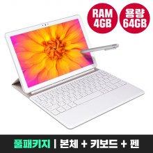 아이뮤즈 레볼루션 G10 10 LTE 고성능 LCD 태블릿PC 풀패키지
