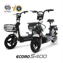 에코로 S400 48V 12Ah 14인치 전동스쿠터