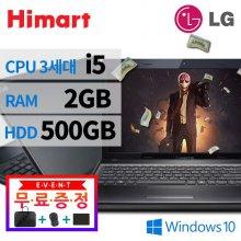 LG 게이밍노트북 S550 [i5-3320M/2G/HDD500G/15.6형/윈10] 리퍼