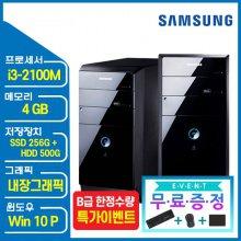 삼성데스크탑 P400 [i3-2100/ 4G/ SSD256G+HDD500G/ 윈10] B급 리퍼