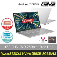 ASUS 17.3인치 Ryzen R3-3200U 탑재 Vivo Book A-D712DA-R3322