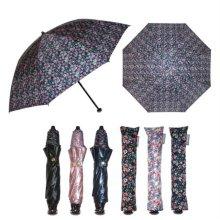 라인정원양산 색상랜덤 우양산 꽃무늬양산 접이식양산