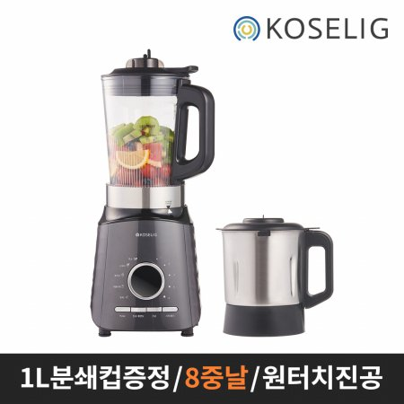 초고속 진공 블렌더 KMT-810 (1L, 분쇄컵 포함)