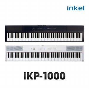 인켈 포터블 디지털 피아노 IKP-1000 전자피아노 2컬러 (화이트/블랙)