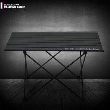 빈슨메시프 듀랄루민 XL 경량 폴딩 캠핑테이블
