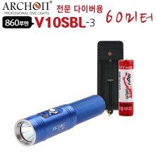 다이버용 LED후레쉬 수중랜턴 V10SBL-3 60M 해루질
