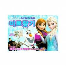 EZ 디즈니 겨울왕국 미로찾기