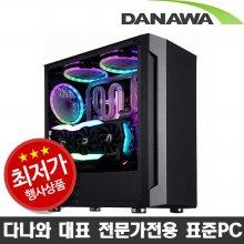 전문가용 200625 i7-9700/16G/SSD240G/UHD630/조립컴퓨터PC