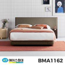 BMA 1162-LC HT-L등급/LQ(퀸사이즈)