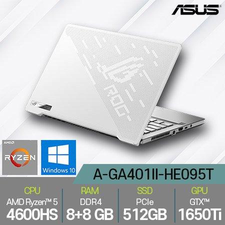 [게이밍 노트북 甲!] ROG 제피러스 게이밍 노트북 A-GA401II-HE095T
