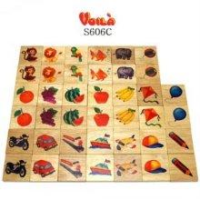 브알라 아이큐그림블록(기억력게임S606C) 원목 장난감