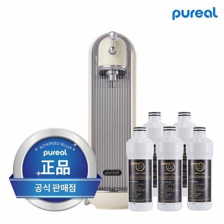 유로 체인저 직수 정수기 PPA-300 (1년필터포함+무료설치)