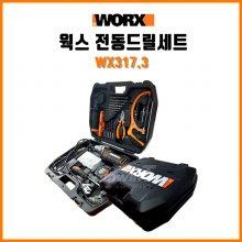 웍스 정품 WORX 해머드릴세트 전동드릴세트 WX317.3