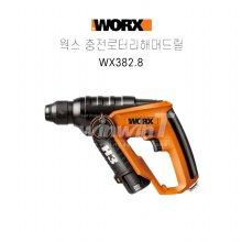 웍스 정품 WORX 충전로타리해머드릴 고효율 WX382.8