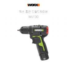 웍스 충전드릴드라이버 WU130 12V 브러쉬리스모터