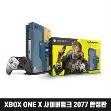 [엑스박스특가!!]XBOX ONE X 사이버펑크 2077 한정판 (1TB)