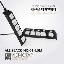 멀티탭시리즈 네모탭 개별 5구 1.5M 올블랙 no.04