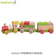 원목교구시리즈 EverEarth 유아용 기차 도형끼우기