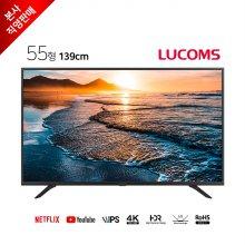 하이마트 배송! 139cm UHD TV / T5502TU [벽걸이설치 /상하좌우형 브라켓포함]