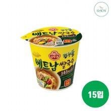 오뚜기 컵누들 베트남쌀국수 47g 15입 1박스