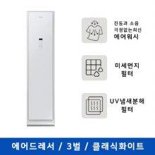 에어드레서 DF60T8300WG [3벌/에어워시/미세먼지필터/ 냄새분해필터/클래식화이트]