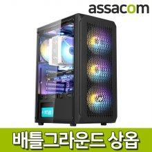 [게임용]R5 3500 8G/SSD240G/GTX1660슈퍼/조립컴퓨터PC[ASA2400GV11]