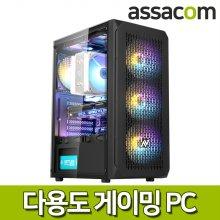 [게임용]i5 10400F 8G/M.2 256G/GTX1650/조립컴퓨터PC[AS104GSM]
