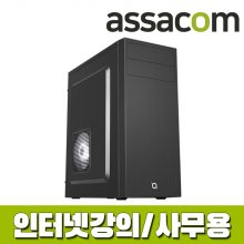 [사무용]i5 9400F 4G/SSD120G/G210/조립컴퓨터PC[AS8412W]