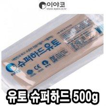 이야코 유토 슈퍼하드 500g -48399